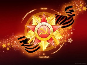 постер праздника Победы