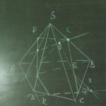 Сечение пирамиды с доски