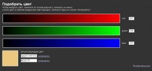 colors html