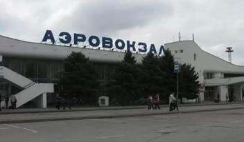 Ростов аэровокзал
