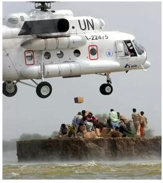Вертолёт ООН