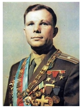 Гагарин