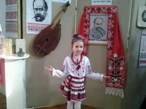 шевченко 1