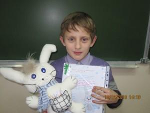 Артём Поповский с зайцем на удачу