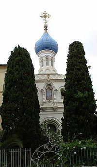 Це́рковь ико́ны Пресвято́й Богоро́дицы «Все́х скорбя́щих Ра́дость» и Никола́я Чудотво́рца (фр. Eglise de Notre-Dame joie des affligés et Saint-Nicolas le Thaumaturge) - православная церковь в городе Ментоне (Франция)