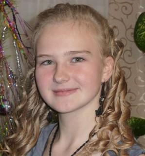 Женя Костригина