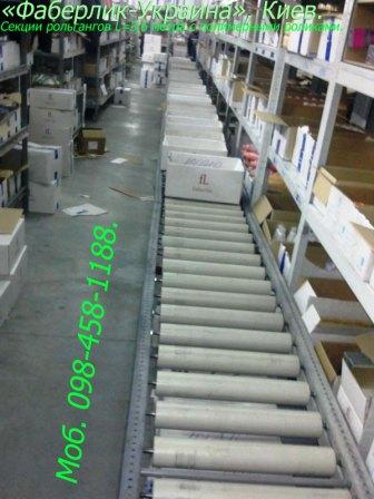 Рольганг , полимерные конвейерные ролики . Фаберлик - Украина