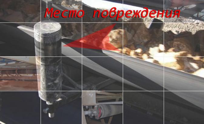 Дефлекторный ролик на конвейер любовский элеватор омская область официальный сайт