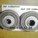 Корпус подшипника (стакан) конвейерного ролика. Диаметр ролика 159 мм.