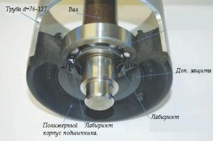 Корпус подшипника ролика конвейрного (композитный)